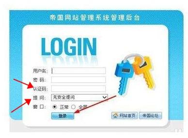 登录验证码