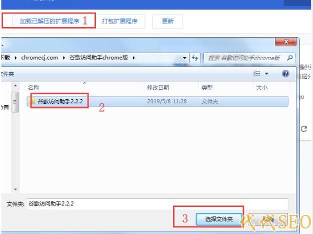 如何在中国访问谷歌搜索?谷歌访问助手(安装教程)!