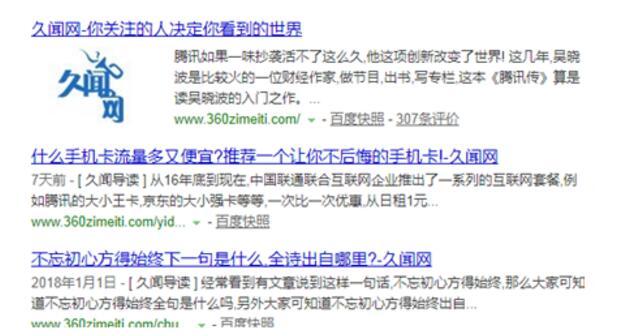 如何使用高级命令site:、domain:、inurl: ?都有什么作用?
