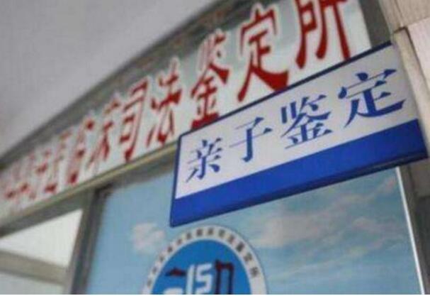 襄阳司法鉴定/鉴定流程